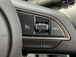 快適な高速クルージングを可能にする「クルーズコントロール」。
