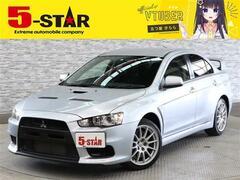 三菱 ランサーエボリューション の中古車 2.0 GSR X 4WD 埼玉県越谷市 193.8万円