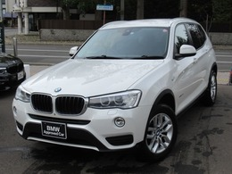 BMW X3 xドライブ20d ディーゼルターボ 4WD 全国1年間走行距離無制限保証