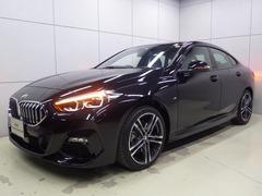 BMW 2シリーズグランクーペ の中古車 218d Mスポーツ エディション ジョイプラス ディーゼルターボ 東京都国立市 408.0万円
