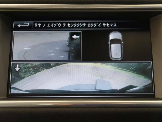 ◆リアビューカメラ『運転が不慣れな方も安心して駐車していただけます。バックソナーも内蔵されており障害物を検知し知らせます。』