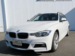 BMW 3シリーズツーリング 320i xドライブ Mスポーツ 4WD LEDライト18AW オートトランク ACC