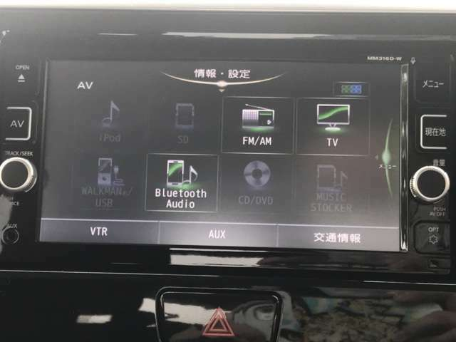 Bluetooth接続、iPod、DVD再生、フルセグTV☆