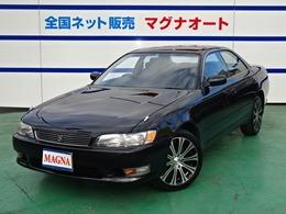 トヨタ マークII 2.0 グランデ