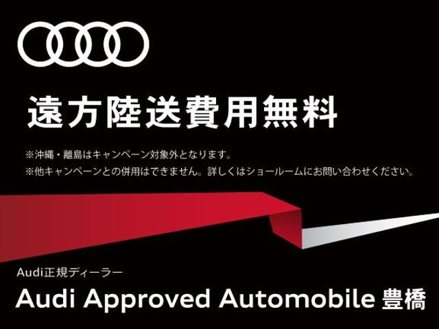 皆様お電話とMAILでご注文頂いております! お手続きもご郵送で完結可能です。日本全国ご自宅までご納車致します。