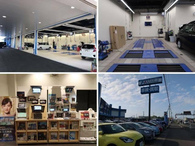 大型の認証工場を保有しており、車検から日常点検まで安心してお任せいただける環境を整えております。ナビ・ドライブレコーダー等各種部品の取り付けも承っており、デモ機で使用感を確認いただく事も可能です。