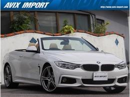 BMW 4シリーズカブリオレ 435i Mスポーツ レムスマフラー ACC HUD
