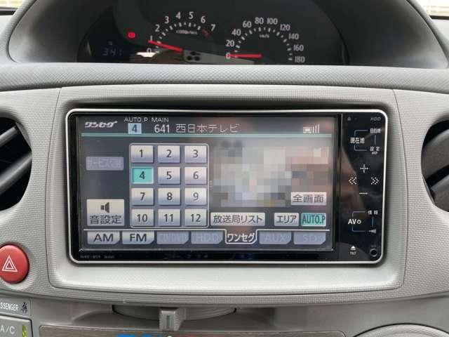 純正HDDナビNHDT-W59。ワンセグテレビ、CD、DVD再生など。