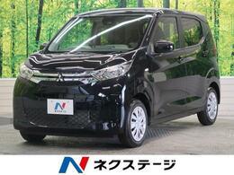三菱 eKワゴン 660 M 届出済未使用車 衝突軽減ブレーキ