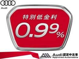 Audi認定中古車で、Audiライフを今すぐ始める。厳選されたAudi認定中古車で快適なAudiライフを。もっと身近にお乗りいただけるよう、ファイナンスプログラムや、サポートプランをご用意しております。
