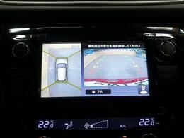 便利な【バックモニター/アラウンドビューモニター】で安全確認もできます。駐車が苦手な方にもオススメな便利機能です。