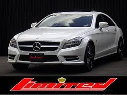 メルセデス・ベンツ CLSクラス CLS350 ブルーエフィシェンシー AMGスポーツパッケージ 点検整備済 AMG現行CLS1ミ TVキャンセラ-付