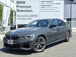 BMW 3シリーズ M340i xドライブ 4WD ワンオーナーACC付ヘッドアップDSP認定保証