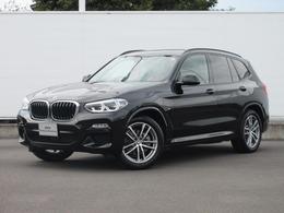 BMW X3 xドライブ20d Mスポーツ ディーゼルターボ 4WD 正規認定中古車 アンビエントライト