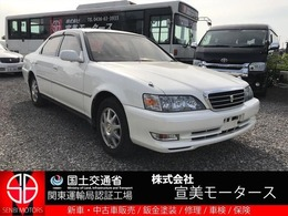 トヨタ クレスタ 2.0 エクシード エクセレントエディション
