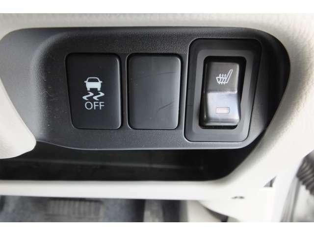 横滑り防止装置、運転席シートヒーターが付いてます♪
