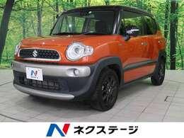 スズキ クロスビー 1.0 ハイブリッド MZ 4WD 4WD 禁煙車 衝突被害軽減装置
