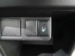 【シートヒーター】冬場の必須アイテム!シート自体をを暖かく保ってくれる優れもの♪