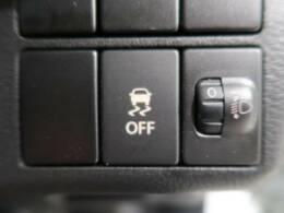 【横滑防止装置】トラクションコントロール☆滑りやすい路面で急発進、急加速時にタイヤの空転や、車両のふらつきを抑えてくれます。