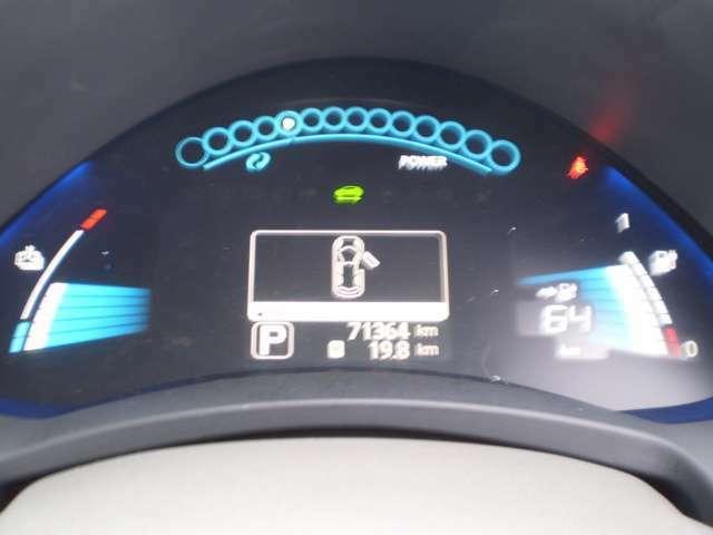 右のバッテリー表示のバッテリー性能が、12セグの内7セグの性能に表示しています。
