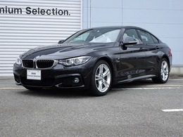 BMW 4シリーズグランクーペ 420i Mスピリット ACC 純正ナビ 純正地デジ