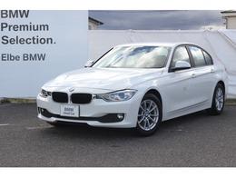 BMW 3シリーズ 320d ブルーパフォーマンス コンフォートアクセス禁煙車ドラレコ