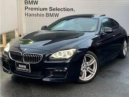 BMW 6シリーズグランクーペ 640i Mスポーツパッケージ 認定保付SR白革シートヒータLEDヘッド19AW