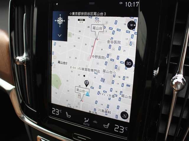 存在感のある9インチタッチスクリーンは縦長のため進行方向を見るナビ画面にはとても使いやすいデザインです。
