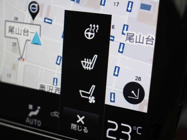 シートヒーター、クーラーに加えステアリングヒーターを装備して四季を通じて快適なドライビング環境をご提供します。