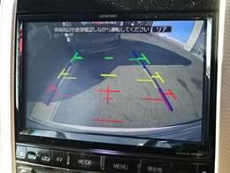 アルパインビッグX9インチナビ搭載。バックカメラ搭載ですので駐車も楽々です。