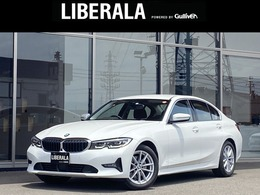 BMW 3シリーズ 320i アルピンホワイト 黒革 ACC AppleCarPlay