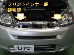 ■こちらの車両はフロント部分に修理跡のあるアウトレット車両になりますが、機関の不具合はありませんので安心してお使いいただけます