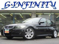 BMW 3シリーズ の中古車 320i Mスポーツパッケージ 栃木県真岡市 25.0万円