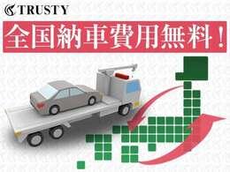 全車安心の保証付き!品質・価格・状態・アフターサービスで比べてください!車検2年受け渡しのお車の総額には法定費用や諸費用などが含まれております。(都道府県により変動いたします)