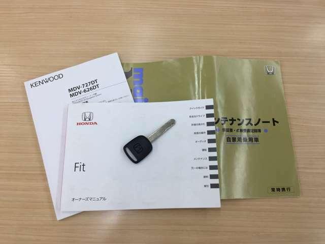◆新車時保証書◆取扱説明書(車両/ナビ)◆スペアキー×1◆ワンオーナー