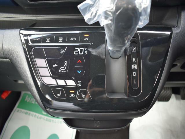 エアコンは、オートエアコンです☆デザインもスタイリッシュで、操作しやすいです!