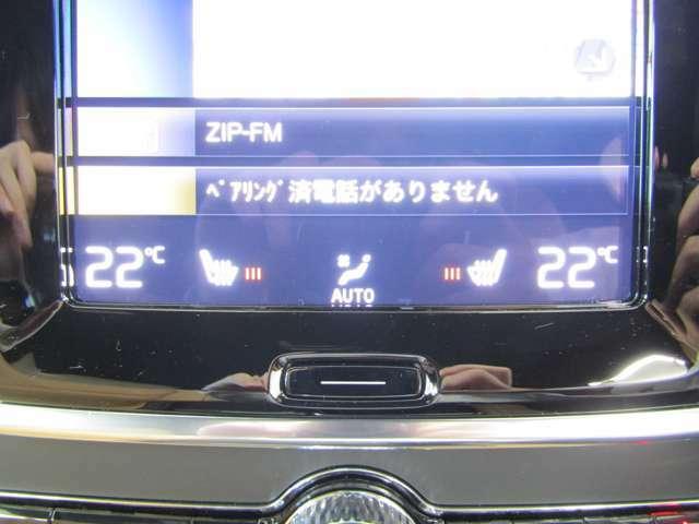 エアコン、シートヒーターは画面下の部分で操作いただけます。音声認識機能を使用した調節も可能です。