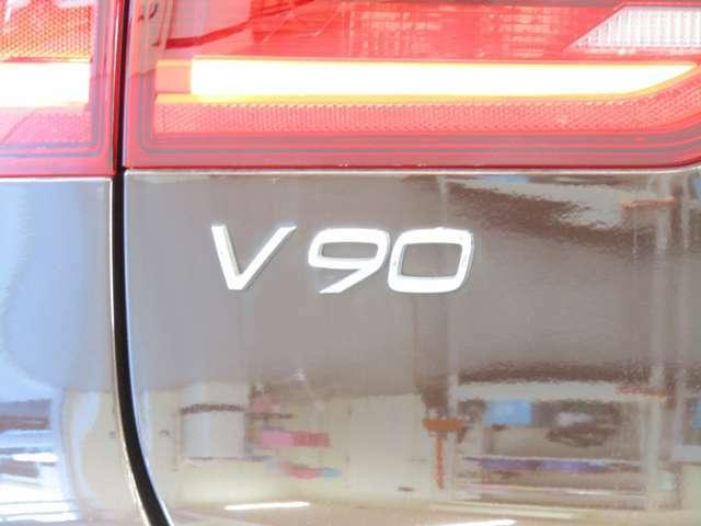 V90シリーズは2017年に新たにラインナップされました。
