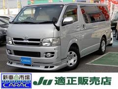 トヨタ ハイエースバン の中古車 2.0 スーパーGL ロング 千葉県白井市 118.0万円