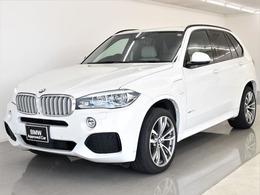 BMW X5 xドライブ 40e Mスポーツ 4WD 本革 HUD Tビュー ACC Lチェンジ 20AW