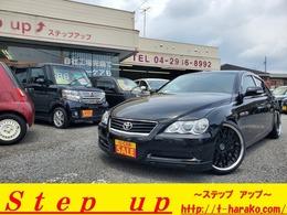 トヨタ マークX 2.5 250G Sパッケージ 純正HDDナビ 車高調 社外19AW 1年保証付