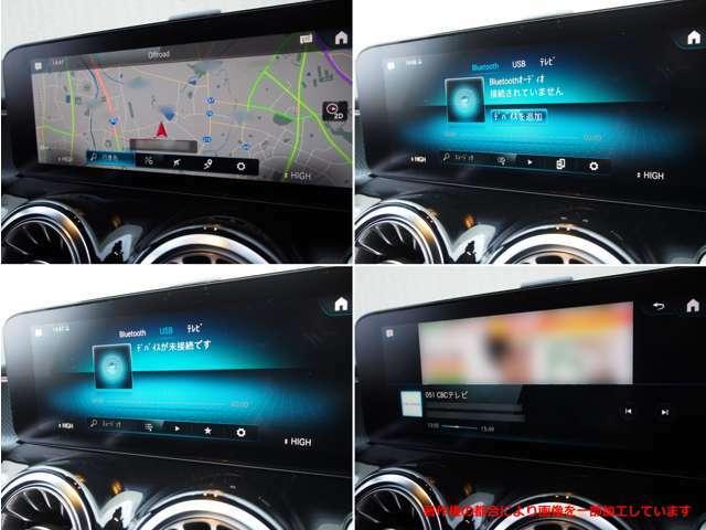 ≪10.25インチワイドディスプレイ≫ 地デジTV(フルセグ)視聴、ハンズフリー機能(Bluetooth)、USB、バックカメラを装備。 長距離ドライブも快適♪ 別途有償にてTVキャンセラも承ります。