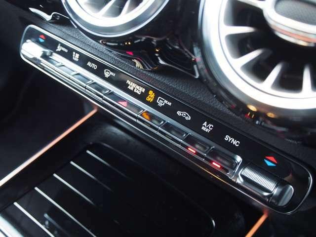 ≪クライメートコントロール≫ 運転席側と助手席側で好みの温度に設定することができる左右独立型のフルオートエアコンを装備。 また「REST」機能を使えば、エンジンオフ時でも少しの間、空調を作動できます。