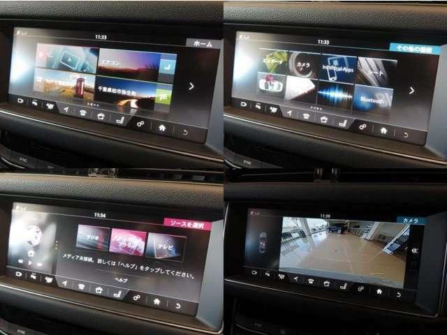 デジタルテレビ内蔵ナビゲーション。Bluetoothなどのメディアにも対応しております。またスマートフォンを連動させることも可能です。