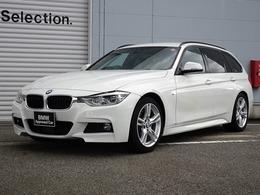 BMW 3シリーズツーリング 320d Mスポーツ 認定中古車 LCI ACC 純正18AW LED