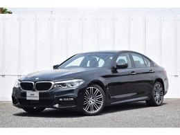 BMW 5シリーズ 530e iパフォーマンス Mスポーツ 正規認定中古車 全周囲カメラ Dアシ ACC