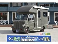 マツダ スクラムトラック の中古車 AZ-MAX ラクーン 兵庫県西宮市 269.0万円