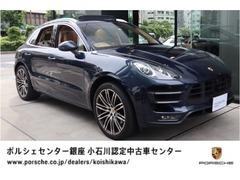 ポルシェ マカン の中古車 ターボ PDK 4WD 東京都文京区 638.0万円
