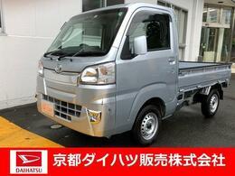 ダイハツ ハイゼットトラック 660 エクストラ SAIIIt 3方開 4WD 4WD 4AT