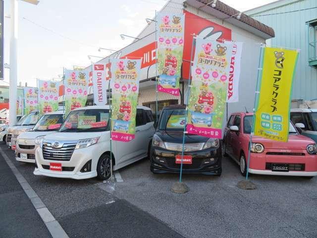 【通話無料問合せ在庫確認】 無料電話へお電話下さい 。お手数おかけいたしますが、フリーダイヤル(0066-9711-913992)でご連絡ください。♪全国販売・納車OK♪ご自宅まで安心ご納車☆☆北は北海道、南は沖縄☆☆